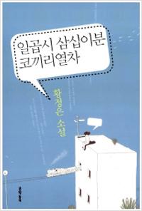 h-book-1