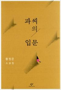 h-book-2