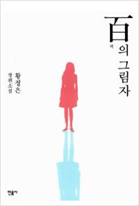 h-book-3