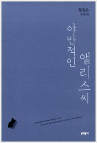 h-book-4