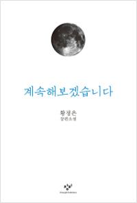 h-book-5