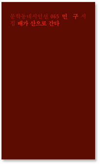 mg-book-1