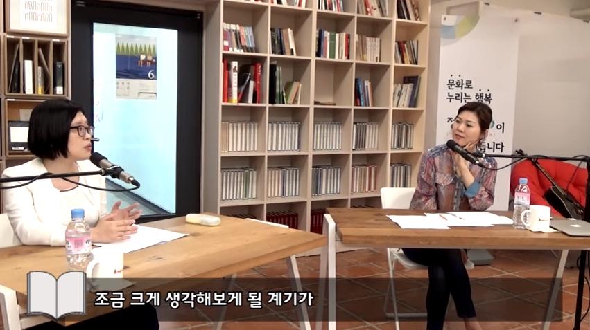 문장의소리공개방송-권민자시인편