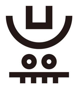 그림 – 유유출판사 로고