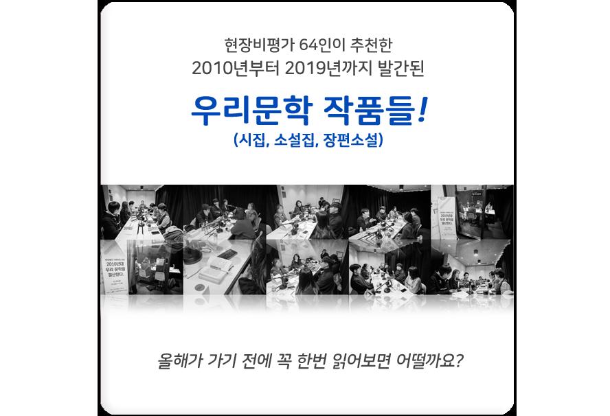배너_우리문학22