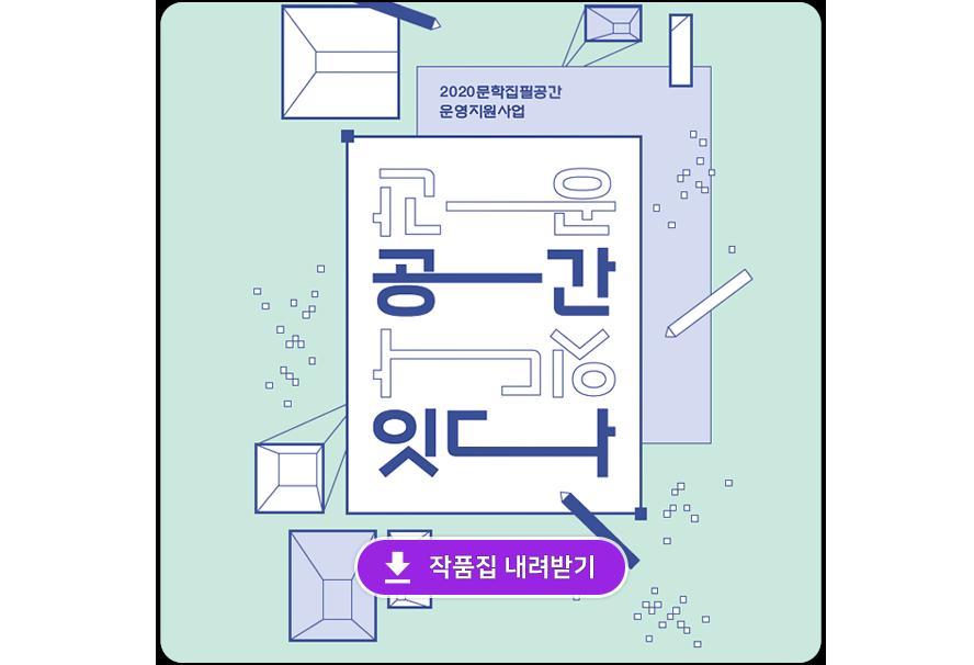 배너_20210121 copy