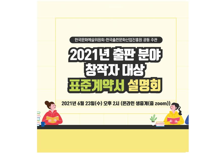 배너_20210609