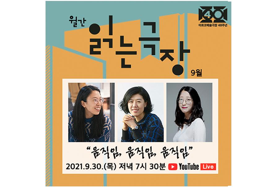 배너_20210915 copy