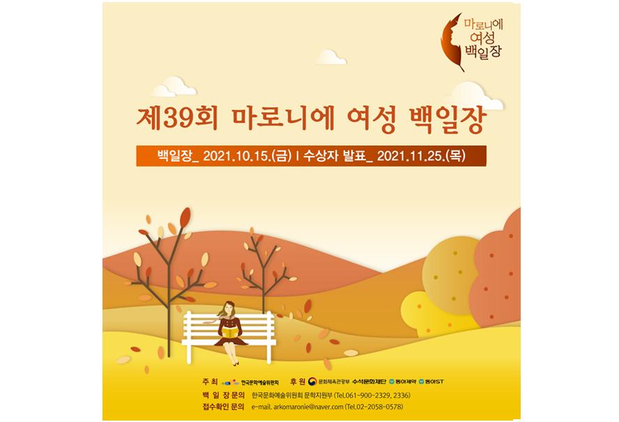 배너_20210915_2 copy
