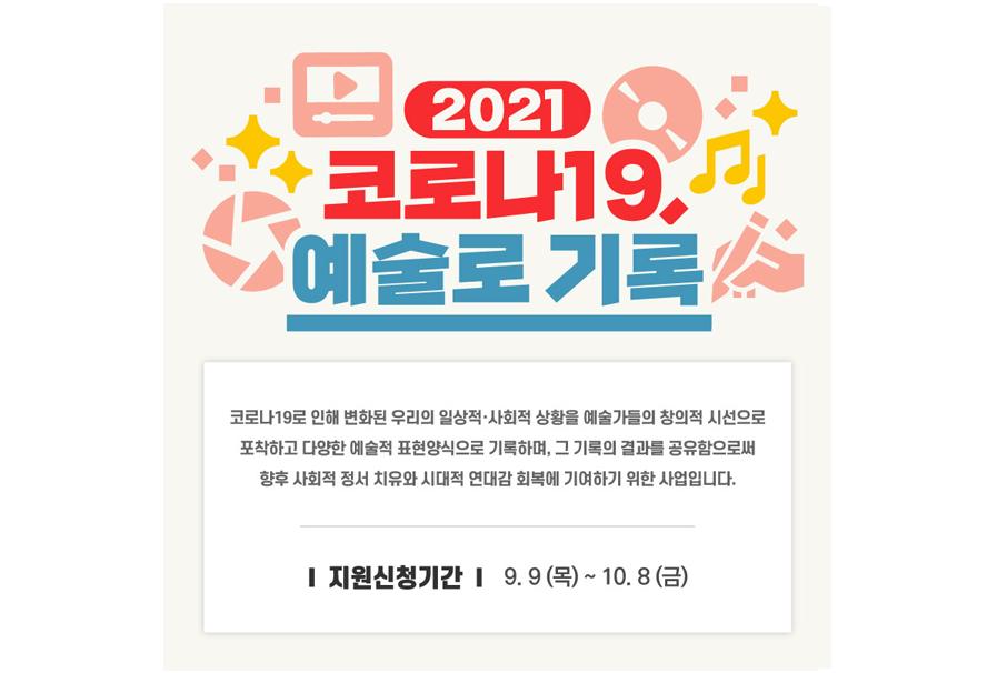 배너_20210927 copy