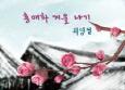 2007226-104853_poem20070226