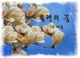 2009330-8268_poem20090330_550x400