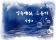 2010222-951_poem20100222_550x400