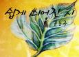 2012227-6454_poem20120227_550x400