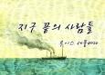 2012315-81836_poem201210315_550_400