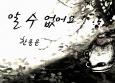 2012430-75337_poem20120430_550x400